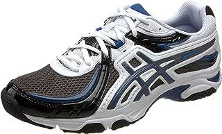 Men's GEL-Uptempo Training Shoe