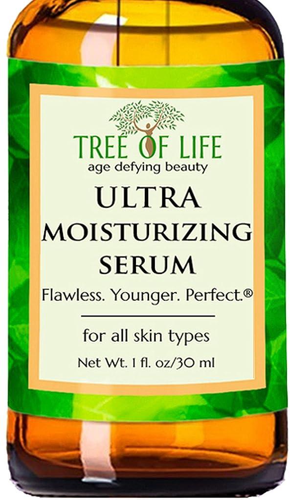 誇張する判決救いTree of Life Beauty フェイス モイスチャライザー セラム ドライ スキン フェイシャル クリーム