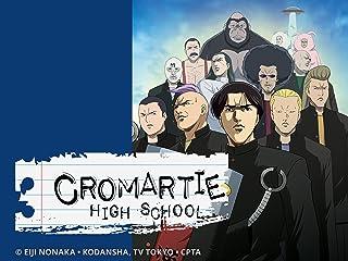 Cromartie High School (English Dubbed)