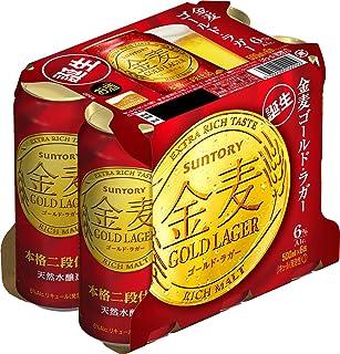 金麦 ゴールドラガー 500ml×6本