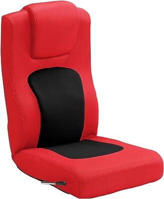 タマリビング(Tamaliving) コローリ 座椅子 無段階リクライニング ハイバック ブラック/レッド [完成品] 50000206