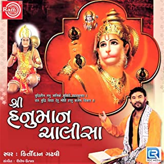 Sankat Mochan Hanuman Astak