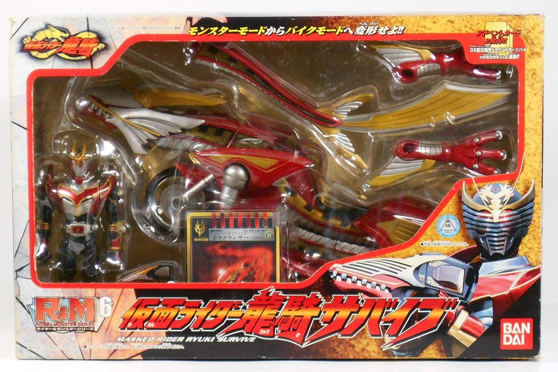 R&M6 Kamen Rider Dragon Knight Survive