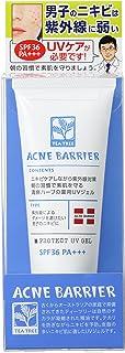 メンズアクネバリア 薬用UVジェル 40g [医薬部外品]