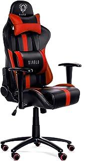 Amazon.es: sillas gaming baratas - Envío internacional elegible