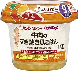 キユーピー すまいるカップ 牛肉のすき焼き風ごはん 120g (9ヵ月頃から) ×4個