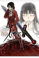 Fate/Zero(11) (角川コミックス・エース) Kindle版