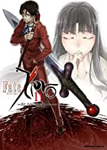 表紙: Fate/Zero(11) (角川コミックス・エース) | 虚淵玄(ニトロプラス)/TYPE‐MOON