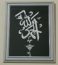 Handmade Calligraphy Painting - CP016