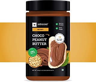 Ketofy - Choco Peanut Butter (200g) | Ultra Low Carb Peanut Butter