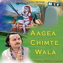 Aagea Chimte Wala