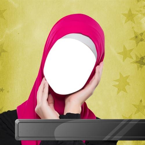 Hijab Photo Montage