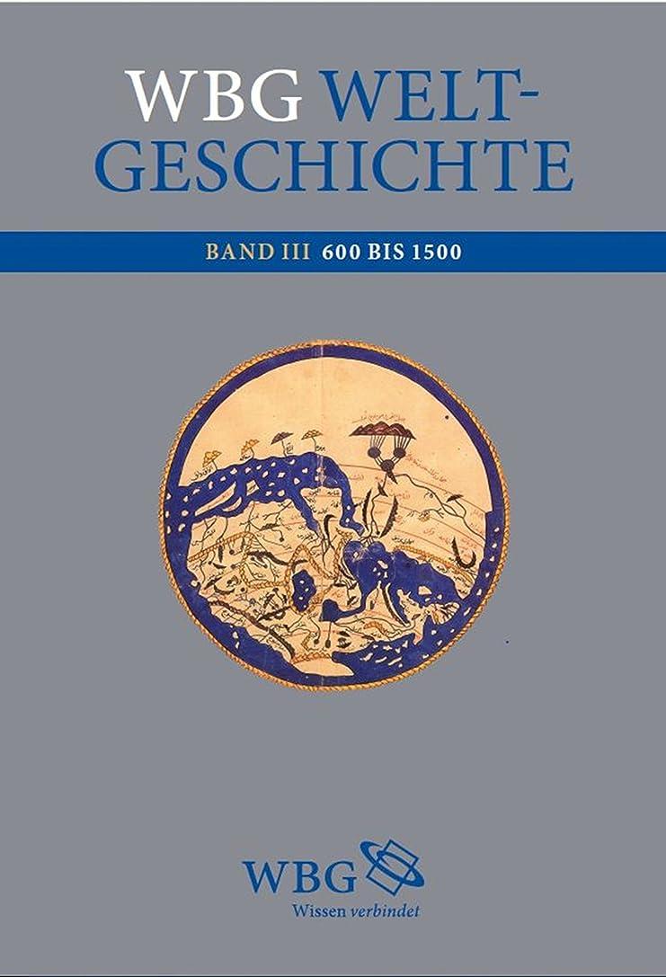 下に目を覚ます公wbg Weltgeschichte: Eine globale Geschichte von den Anf?ngen bis ins 21. Jahrhundert (German Edition)