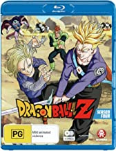 Dragon Ball Z Season 4 (Blu-ray)