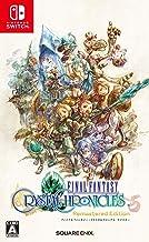 ファイナルファンタジー・クリスタルクロニクル リマスター - Switch