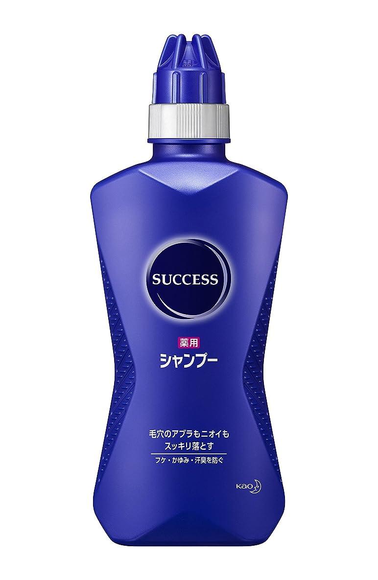 ゴール伝説国民サクセス薬用シャンプー 本体 380ml