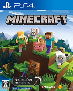 【PS4】Minecraft Starter Collection【購入特典】700 PS4 トークン プロダクトコード(封入)...