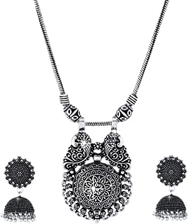 Yellow Chimes Designer Peacock Carved German Silver Oxidized Necklace Set With Jhumka Earrings by Yellow Chimes Jewellery ...