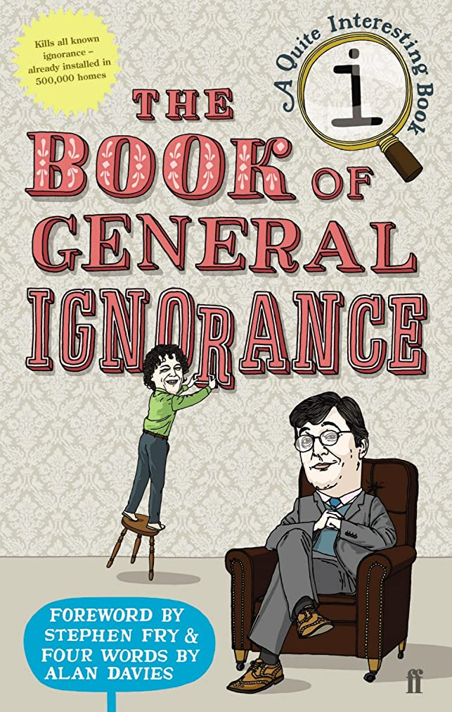 ウガンダねじれ原子炉QI: The Pocket Book of General Ignorance (English Edition)