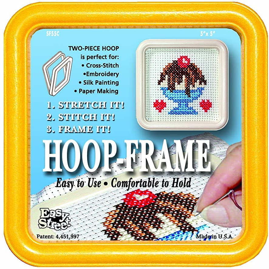 Easy Street Crafts Square Embroidery Hoop-Frame, 5 by 5-Inch, Yellow