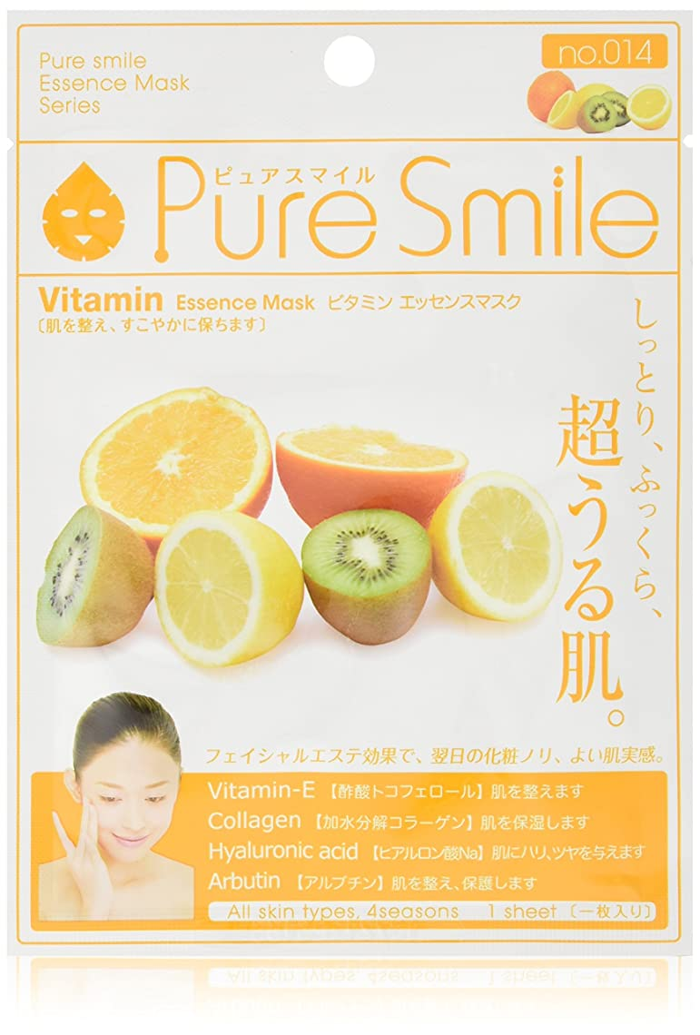 絶対に不毛癒すPure Smile ピュアスマイル エッセンスマスク ビタミン 6枚セット