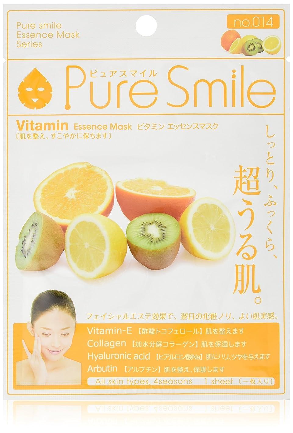 王族基本的な呼吸Pure Smile ピュアスマイル エッセンスマスク ビタミン 6枚セット