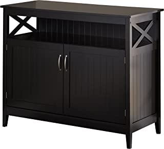 Target Marketing Systems Southport Collection Contemporary Storage Buffet With Two Cabinets And Shelf For