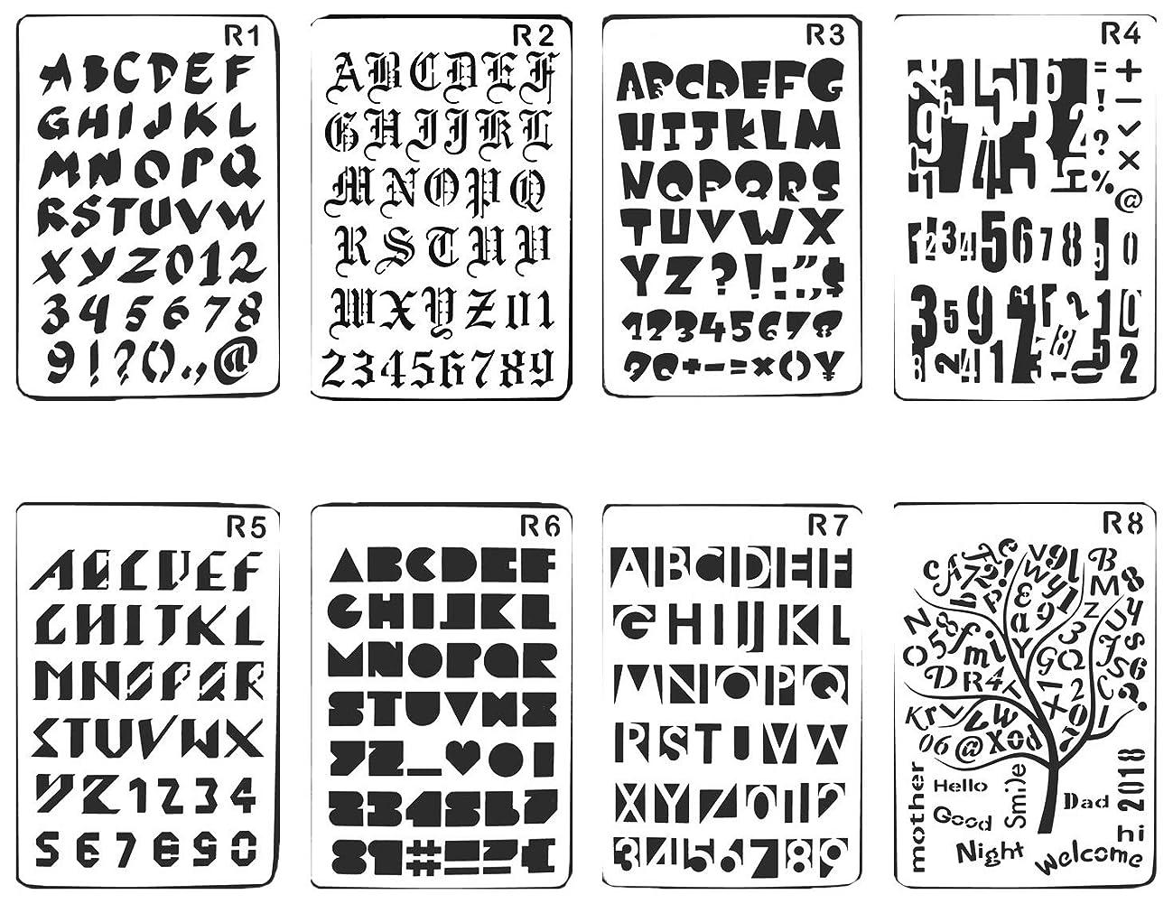 反対した旅客解釈するShuxy 8 PCS 文字と数字ジャーナルステンシル ペーパープランナーセット DIY図面テンプレート ジャーナルステンシル ノートブック日記スクラップブック 26x17.5cm / 10x7in