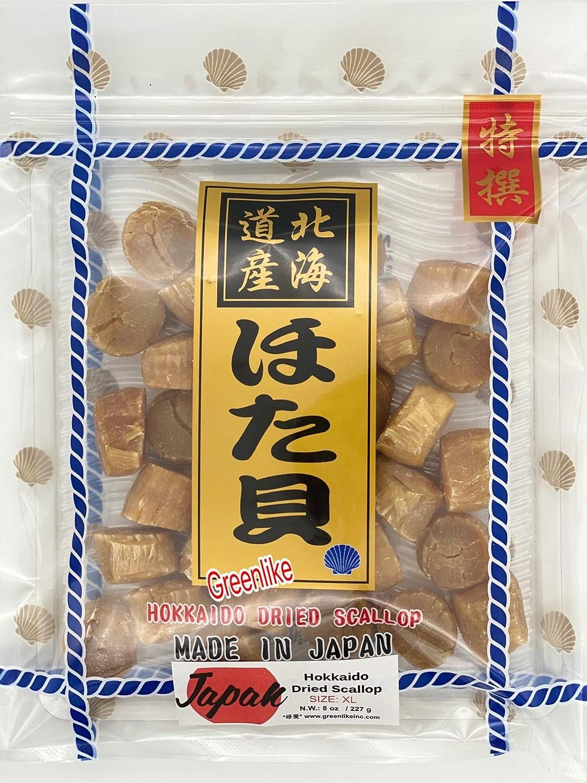 Greenlike Dried Tampa Mall Japanese Scallops Max 90% OFF 日本ç 日本元贝 干元贝