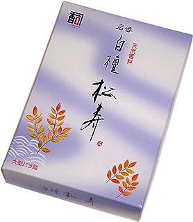 松竹堂のお線香 白檀松寿 大型バラ詰 #K-5