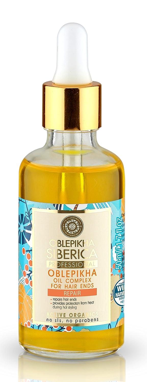 Active Organic Sea Buckthorn Oil for Sib Ml List Cheap SALE Start price Natura 50 Hair Tips