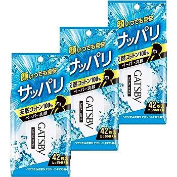 【Amazon.co.jp限定】 GATSBY(ギャツビー) フェイシャルペーパー 洗顔シート メンズ 徳用 セット 42枚×3個