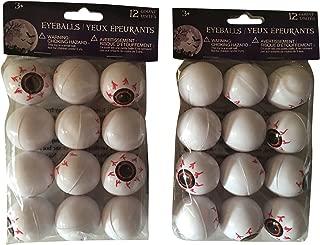 12 Plastic EyeBalls (Pack of 2)