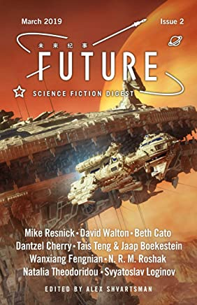 Future Science Fiction Digest Issue 2