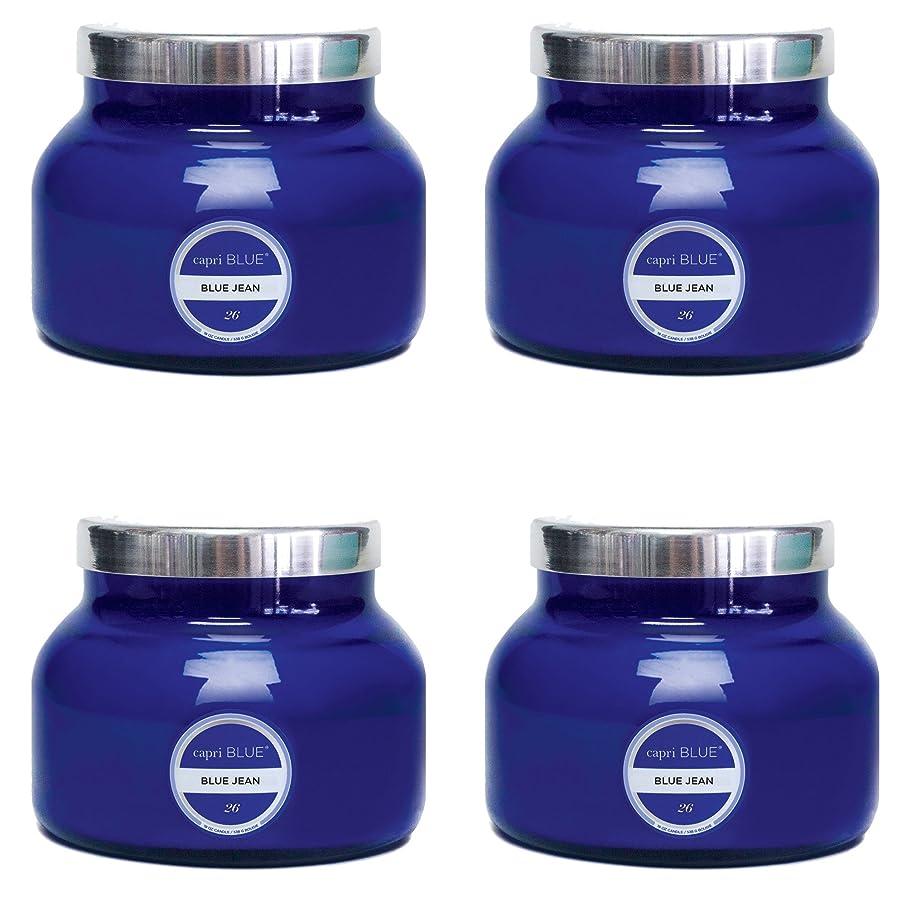 19 oz Capri Blue Signature Jar Blue Jean (4 pack) (blue)