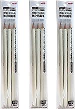 uni/ユニ マークシート用鉛筆 受験・テスト用 無地柄鉛筆 HB 3本入り【白】 3P HB白/W× 3個 セット