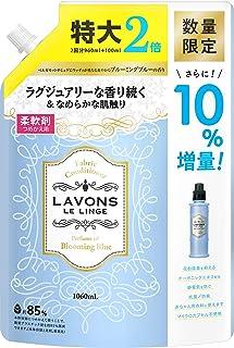 ラボン 柔軟剤 大容量 ブルーミングブルー 詰め替え 10%増量 1060ml