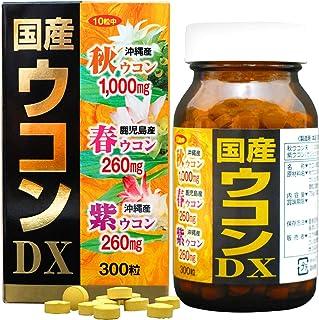 ユウキ製薬 国産ウコンDX 約30-37日分 300粒