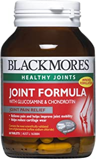 Blackmores Joint Formula Advanced  (60 Tablets)
