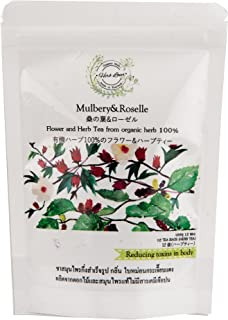 100% Organic Dried Mulberry & Roselle 12 Tea bags: Herbals Tea from Thailand :reducing toxins in body.