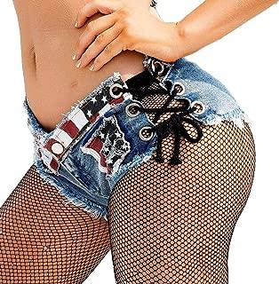 Soojun Women's Low Rise Side Straps Cheeky Mini Denim Shorts Clubwear