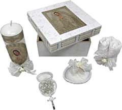 Catholic Baptism Kit in an Our Lady of Guadalupe Wooden Box with Towel, Candle, Rosary and Shell for Baby Boys and Girls. Handmade in Mexico Gift for Godparents. Baptism Candle Set. Kit de Bautizo.