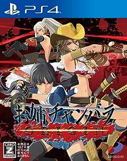【PS4】お姉チャンバラ ORIGIN