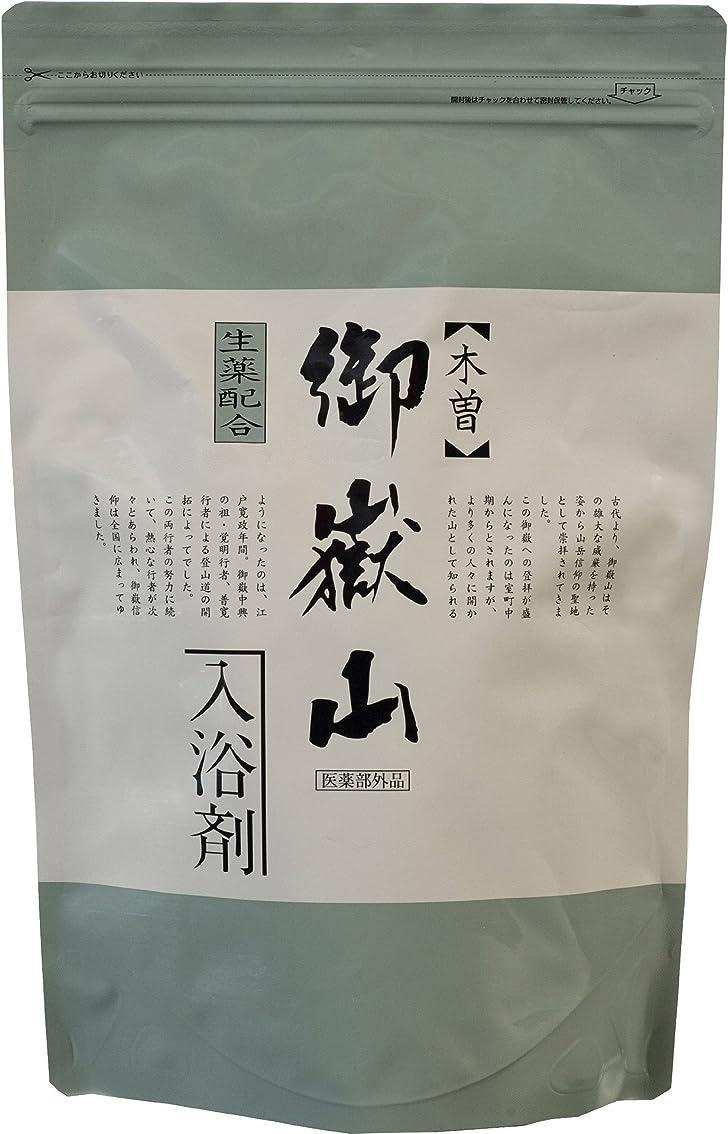 忠誠トライアスリート探す薬湯 御嶽山入浴剤 15.5g*14包