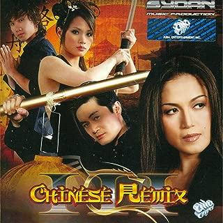 Lien Khuc Kiep Phong Ba, Tinh Dau Chua Nguoi, Em Se Den Ben Anh, Hanh Phuc Bay Xa (feat. Lam Thuy Van, Anh Minh & Le Nguyen)