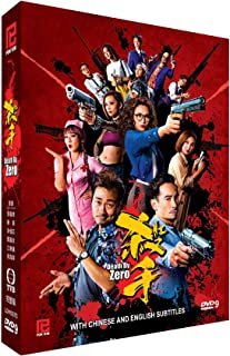 Death By Zero (HK TVB Drama, Deluxe Version, English/Chinese Subtitles, All Region , 30 Eps)