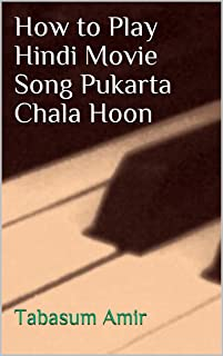 How to Play Hindi Movie Song Pukarta Chala Hoon