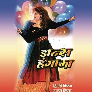 Best hungama dance hungama Reviews