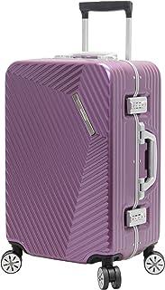 "Andiamo Elegante Aluminum Frame 20"" Carry On Zipperless Luggage with Spinner Wheels (20in, Quartz)"