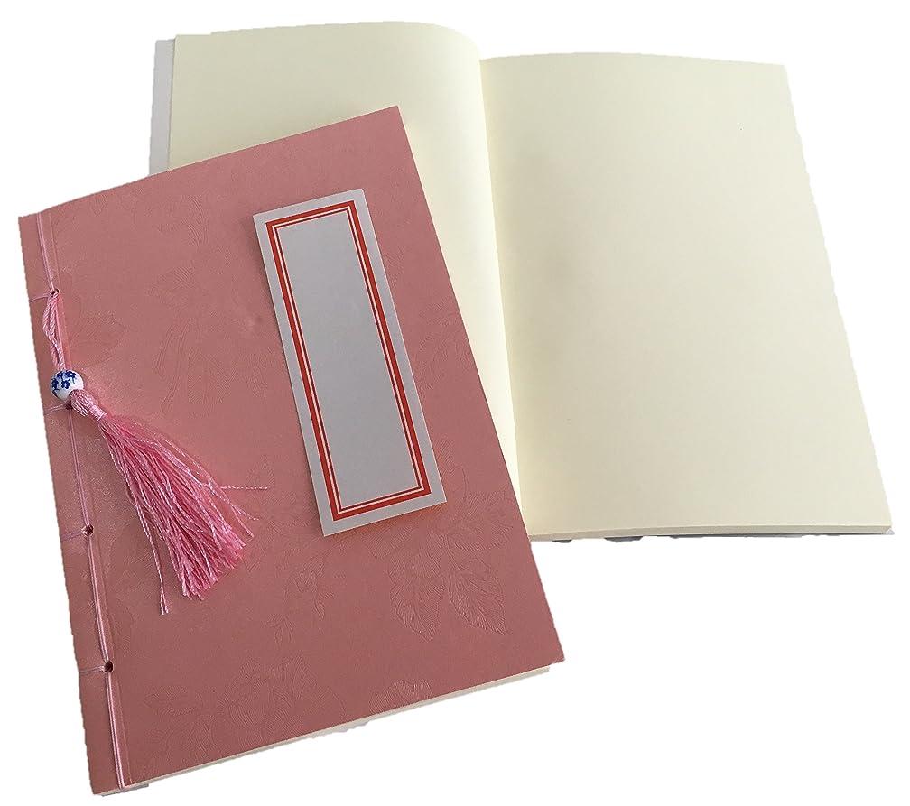 あさりローストルートSweet Baku レトロアンティーク ノート A5 罫線なし メモ帳 雑貨 自由帳 手帳 オフホワイト (ピンクA)